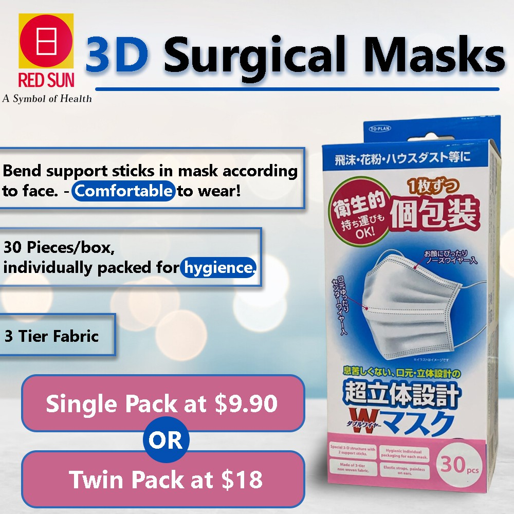 surgical masks individually packed