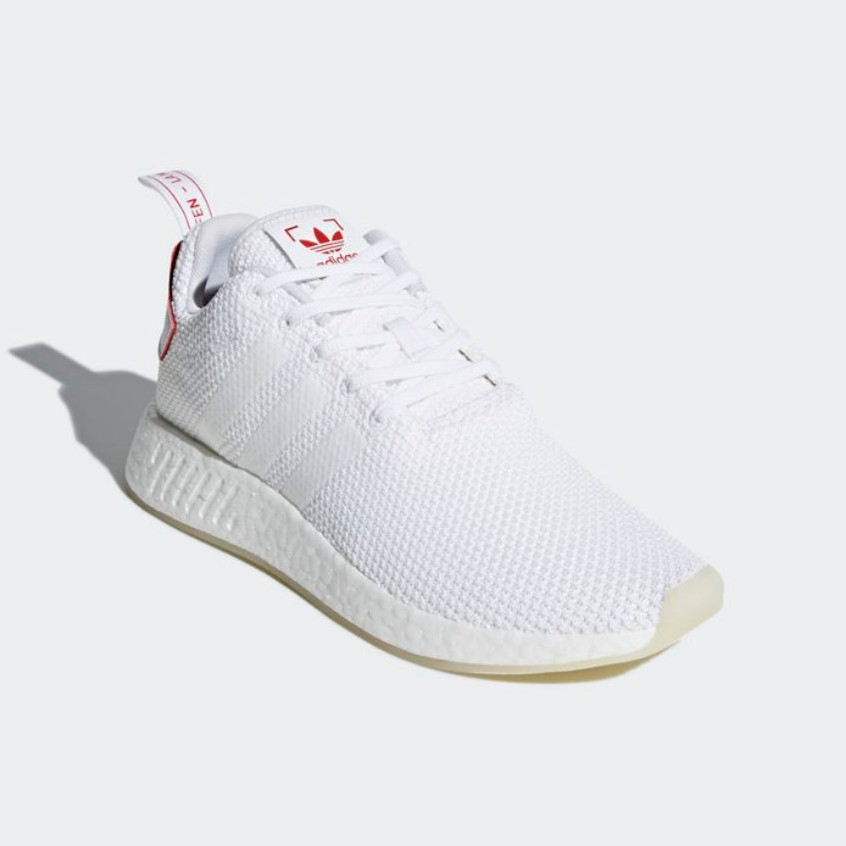 premium selection 32837 d9a13 Adidas NMD R2