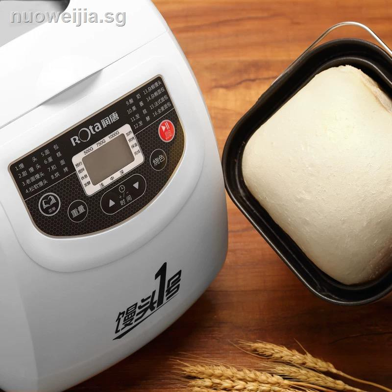 Bread machine】ﺴ☽Embellish tang bread machine household automatic  intelligent steamed multi-function lazy trill small | Shopee Singapore
