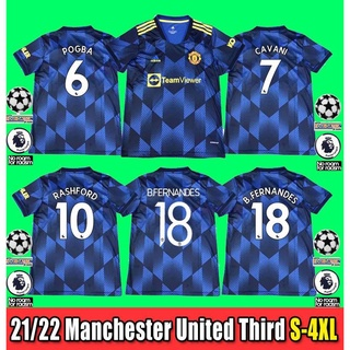 Tottenham Jersey Price And Deals Aug 2021 Shopee Singapore