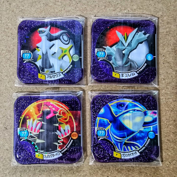 Pokemon Tretta Promotional Trophy Class [Kyurem /Arceus /Groudon /Kyogre/Rayquaza]