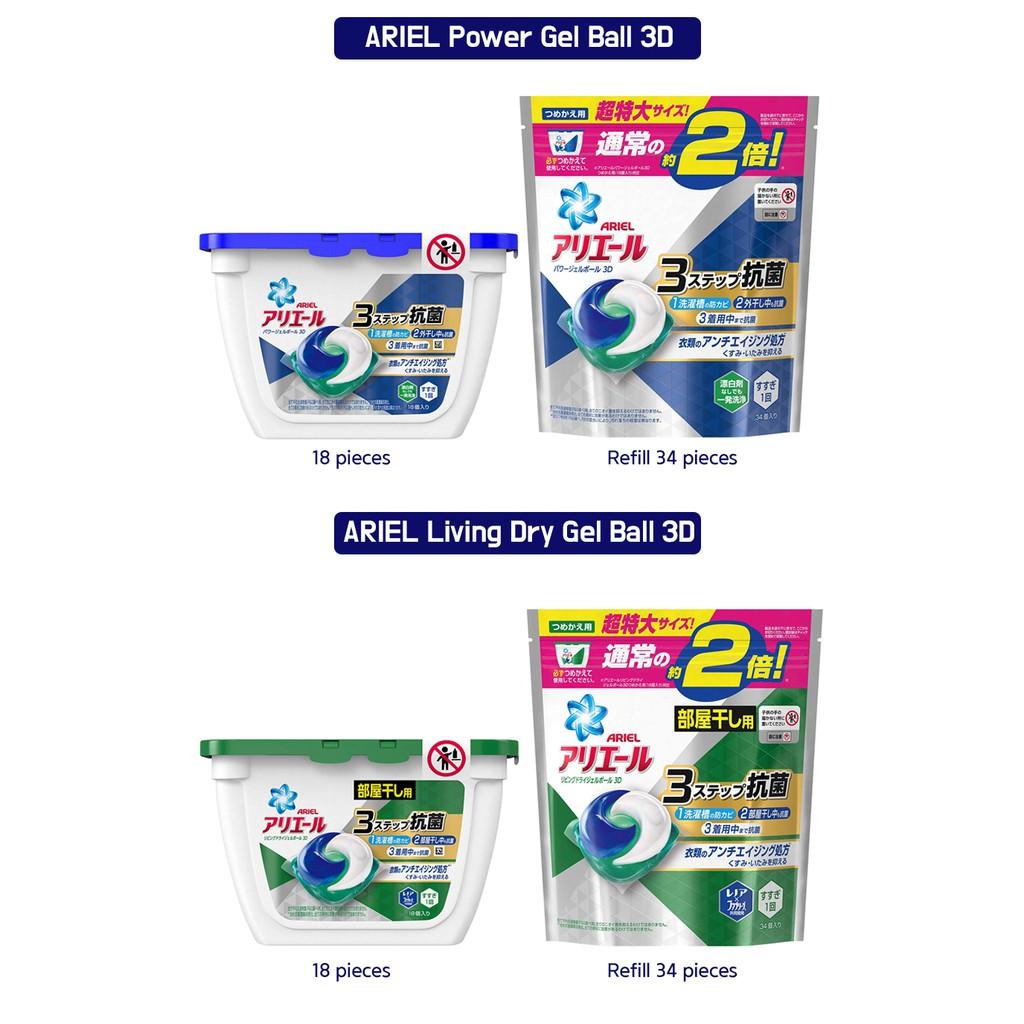 Japanese detergent P&G 3D GELball BOLD / ARIEL / Laundry