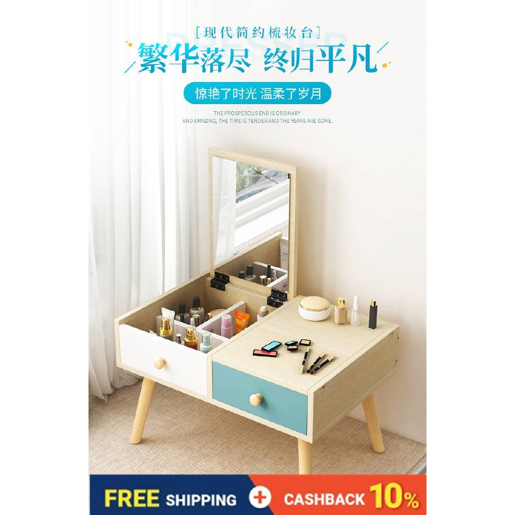Window Dressing Taipei Female With Ou Feng Small Bedroom Dresser Mirror Mini Contracted Modern Dressing Table Shopee Singapore