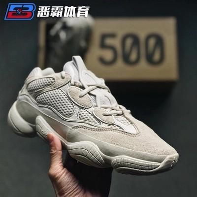 49987396a40a6 Adidas Yeezy Desert Rat 500 (Utility Black)