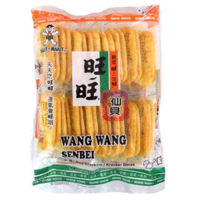 Wang Wang Senbei Rice Crackers | Shopee Singapore