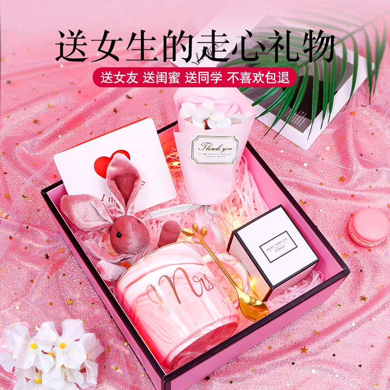 Wedding Gift Singapore: Wedding Favors Women Bridesmaid Gift Box Wedding Practical