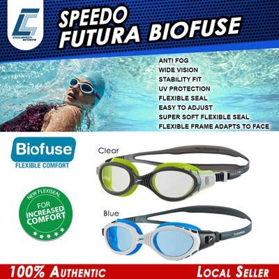 da0a5b00c2d6 Speedo Futura Biofuse Swimming Goggles Flexiseal Soft