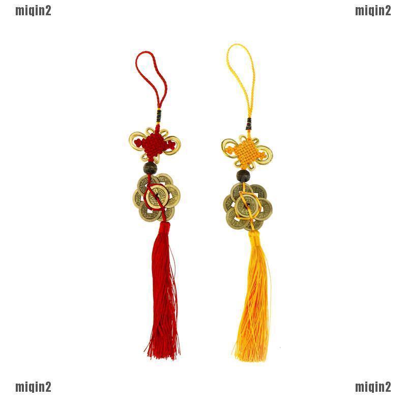 Fashion Feng Shui Jade Dangle Chinese Knot Tassel China Mascot Lucky Charm