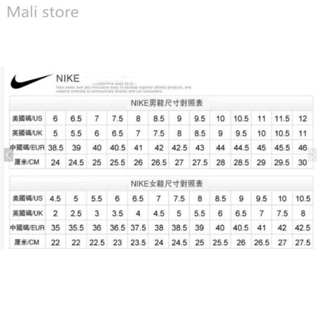 علامة عرض إغواء 46 Nike Cm Dsvdedommel Com