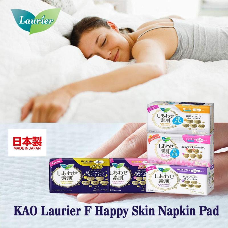 KAO Laurier F Happy Skin Sanitary Napkin - Japan Advance Skin Science  Technology | Shopee Singapore