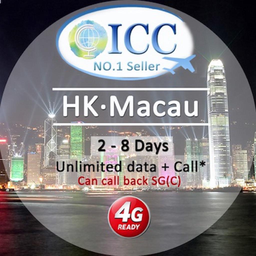 ICC_Hong Kong & Macau 2-8 Days SIM Unlimited Data + Call*