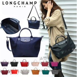 019484770d2e 100% Authentic Longchamp Neo Series 1512(Comes With Original Receipt)