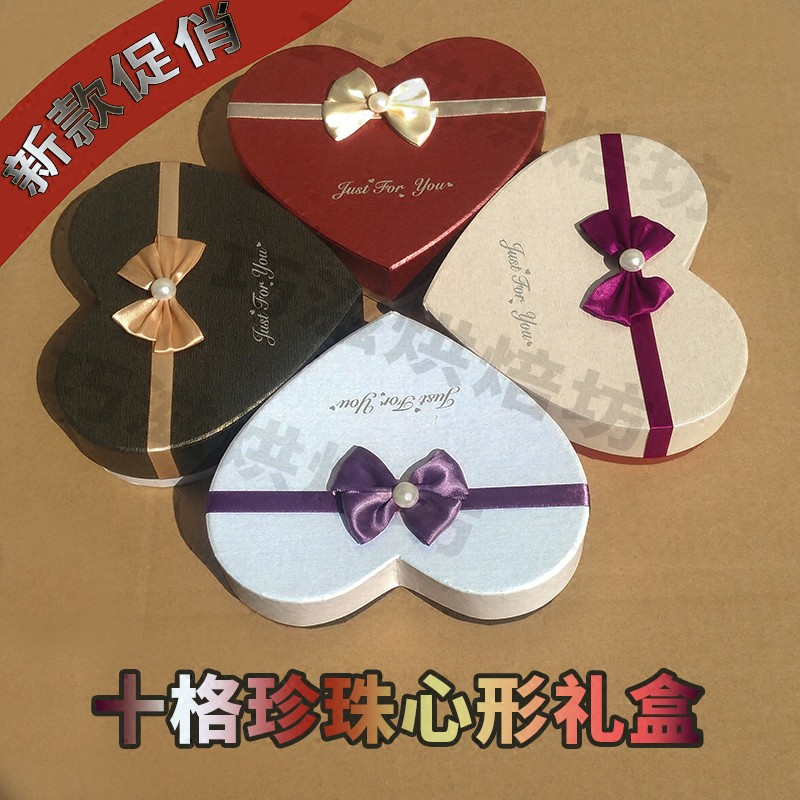 Valentine S Day 10 Heart Shaped Diy Chocolate Gift Box Chocolate Packaging Box F Shopee Singapore