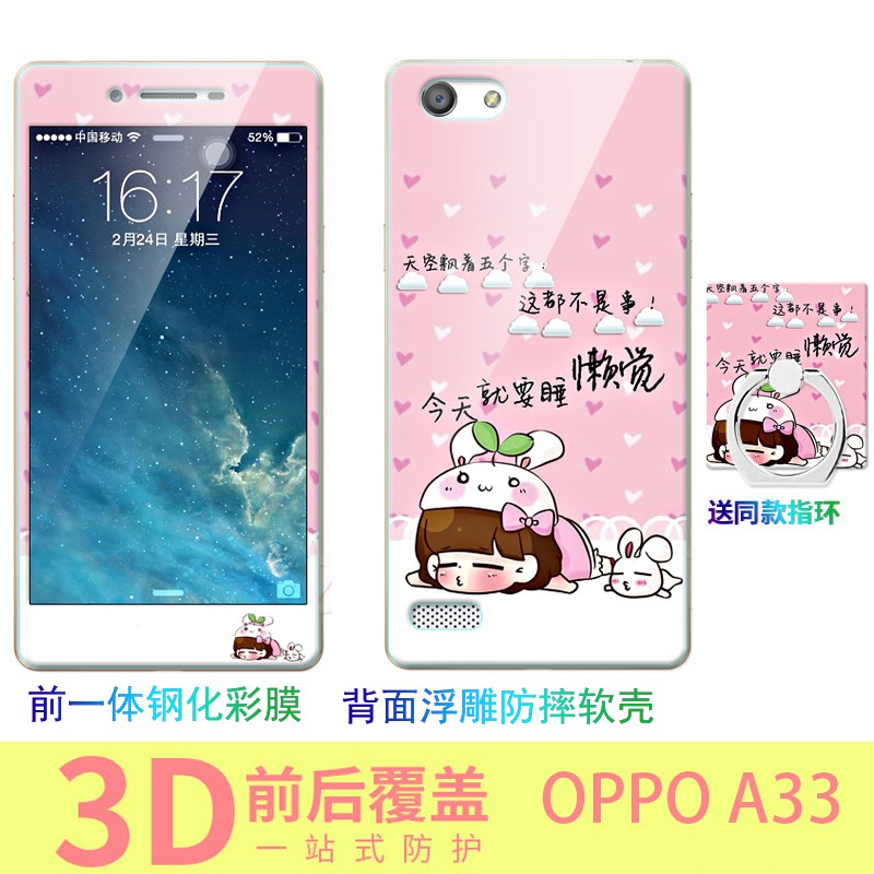 ... anti Drop baru lengan silikon handphone. Source · Oppo Case💘Oppo A33 mobile phone personality oppoa33m mobile phone sets of | Shopee Singapore