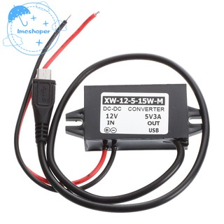 🐬DC/DC Converter Module 12V To 5V 3A With Mini USB Output
