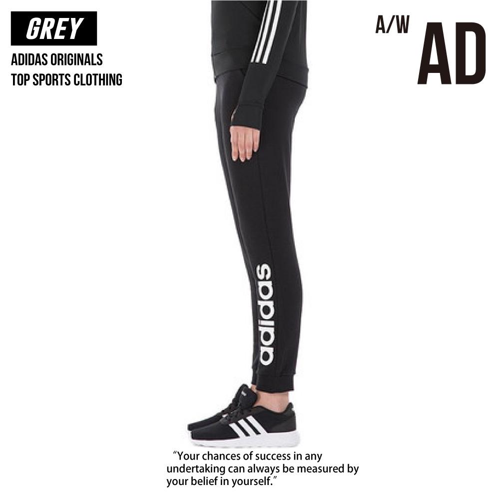 adidas neo advance