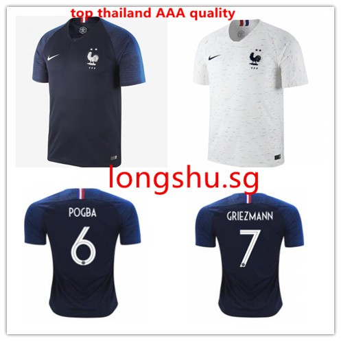 19fc8723a49 FIFA World Cup 2018 Korea Home Jersey Men soccer jersey football jersey