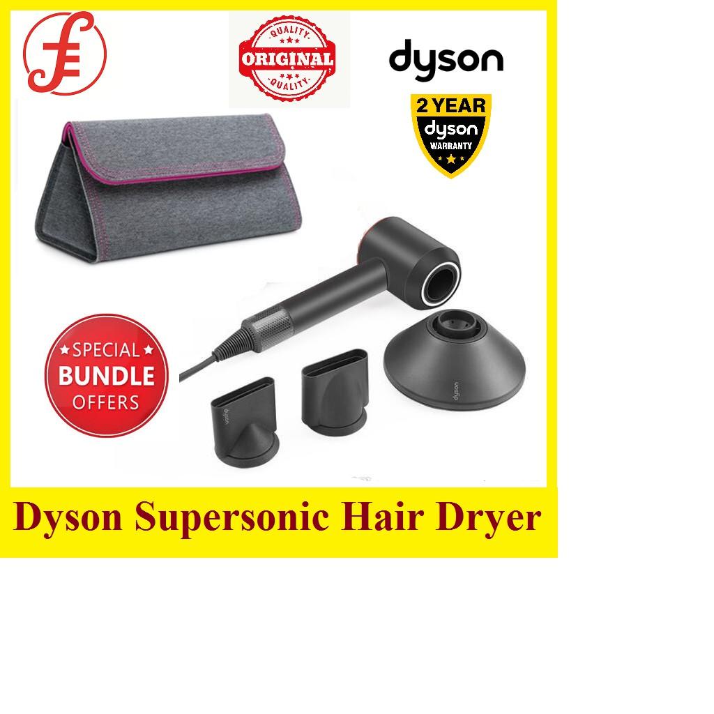 Dyson Supersonic Hair Dryer (Black ) storage bag bundle