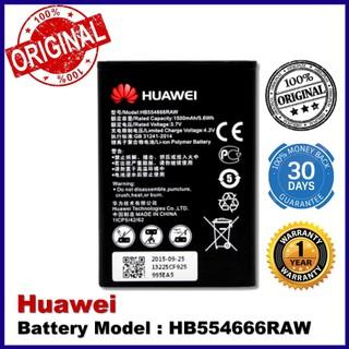 Original Battery Huawei HB554666RAW Huawei MIFI E5330