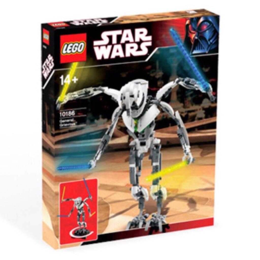 Lego 75098 Ucs Hoth Shopee Singapore Star Wars Assault On