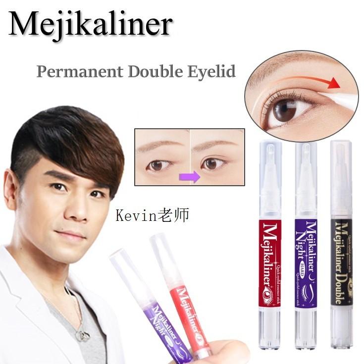 Mejikaliner - Double Eyelid Serum