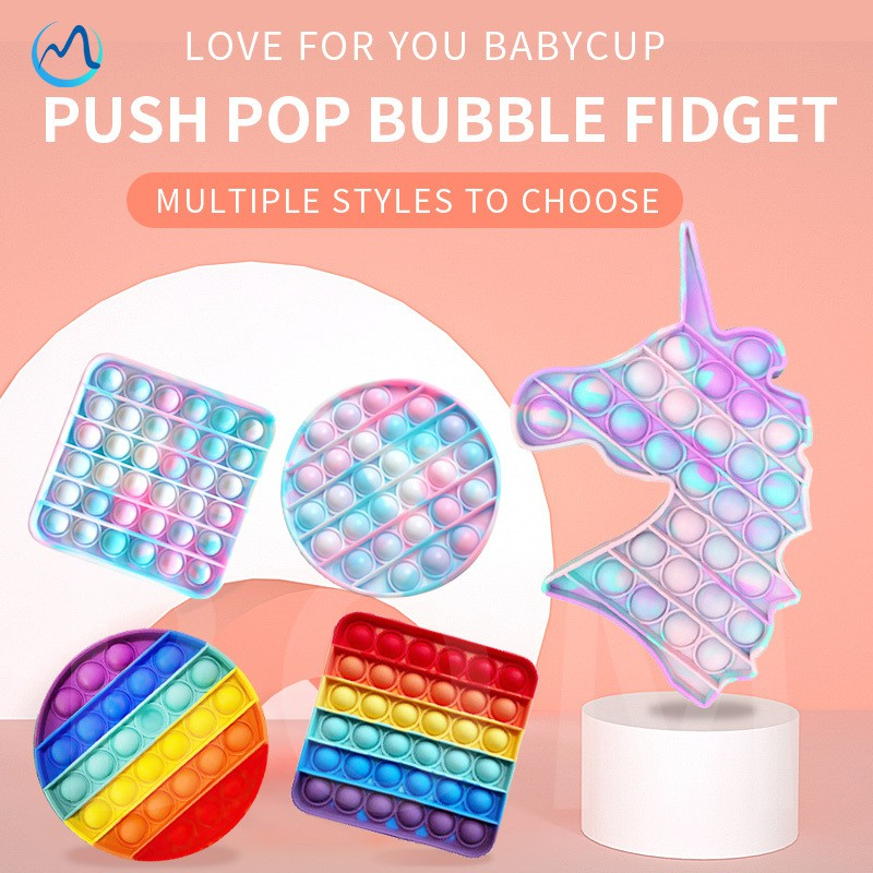 Foxmind Push  Pop it fidget toy unicorn square Bubble Sensory Fidget Toy Stress Relief Special Needs Silent Classroom  Anxiety Relief Toys, Last One Lost Game Fidget toy