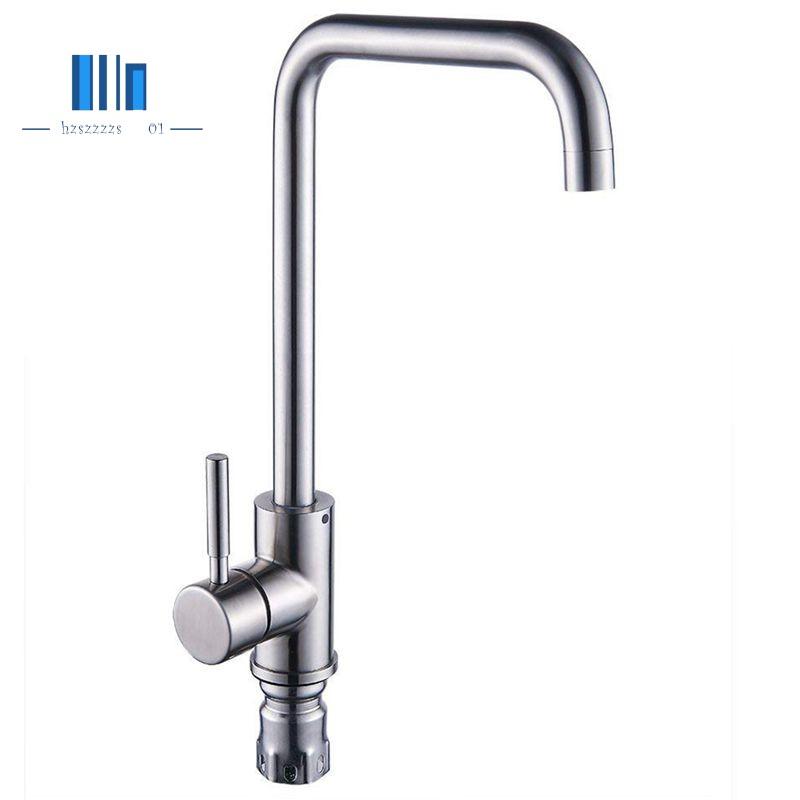 Kitchen Sink Mixer Taps Single Lever Handle Swivel Spout Tap Faucet Brushed Shopee Singapore
