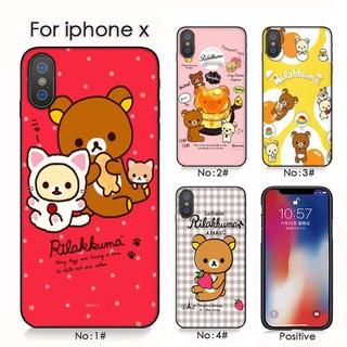 Cute Rilakkuma Wallpaper Iphone 6s 8 X Xs Xr Phone Case