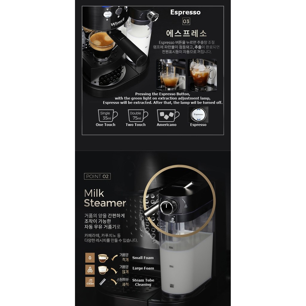 Wiswell Lch Store Korean Best Selling Latte Espresso Coffee