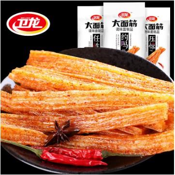 🔥👍ready stock savoury delicious snacks 卫龙辣条 Weilong Latiao china popular  美味零食