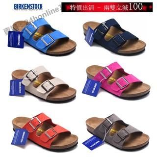 birkenstock genuine germany brizona ken men and women summer cork sandals slippe