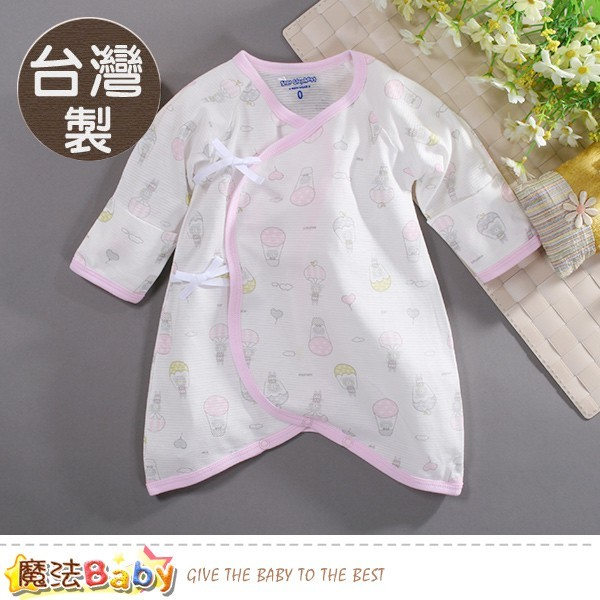 d1480fccb14a Package fart clothing Desk Bay - thin section Cotton Hand Butterfly ...