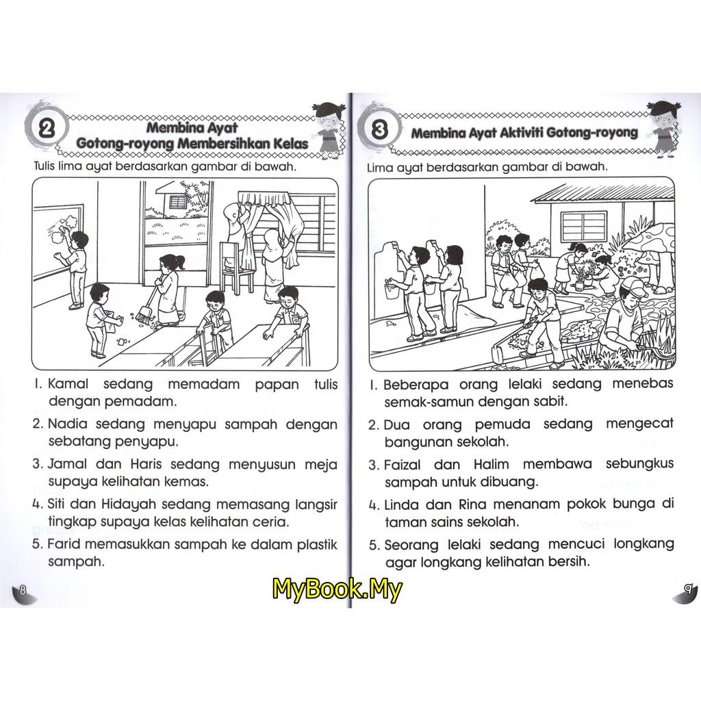 Myb Buku Contoh Karangan Bahasa Melayu Penulisan Tahap 1 Tahun 1 2 3 Kssr Fargoes Shopee Singapore