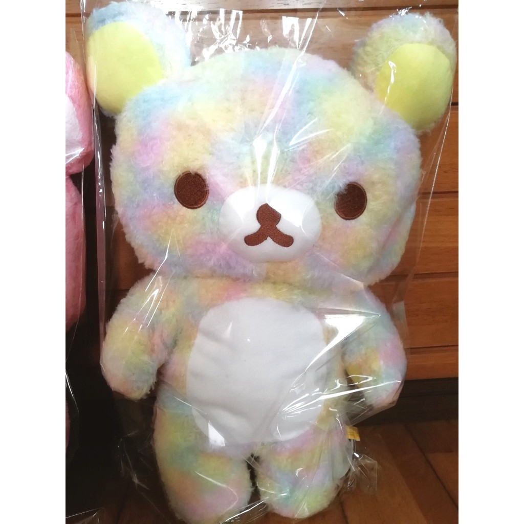 USA Seller* Rilakkuma 53 Cm Marble Rainbow Sanrio Plush