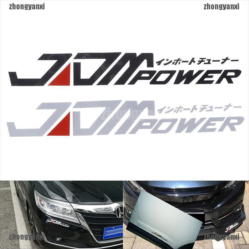 Truck Import Car Sticker Illest Decal Tuner JDM