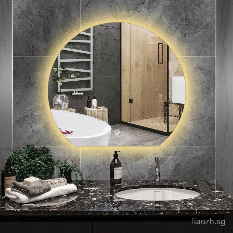Creative Smart Bathroom Mirror, Do You Have To A Special Mirror For Bathroom