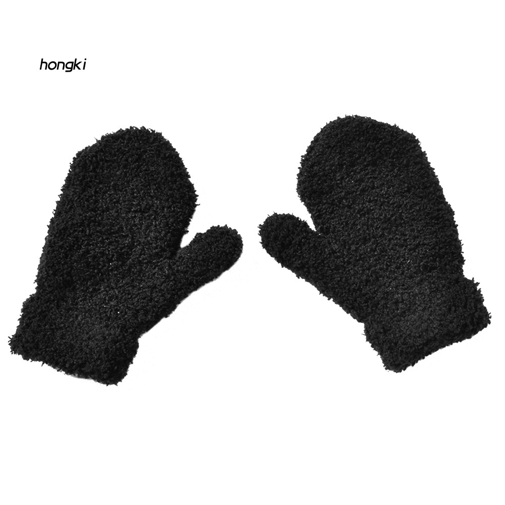 2 PAIRS OF GLOVES MAGIC GLOVES CHILDRENS KIDS GIRLS  Age 5-12 Years approx