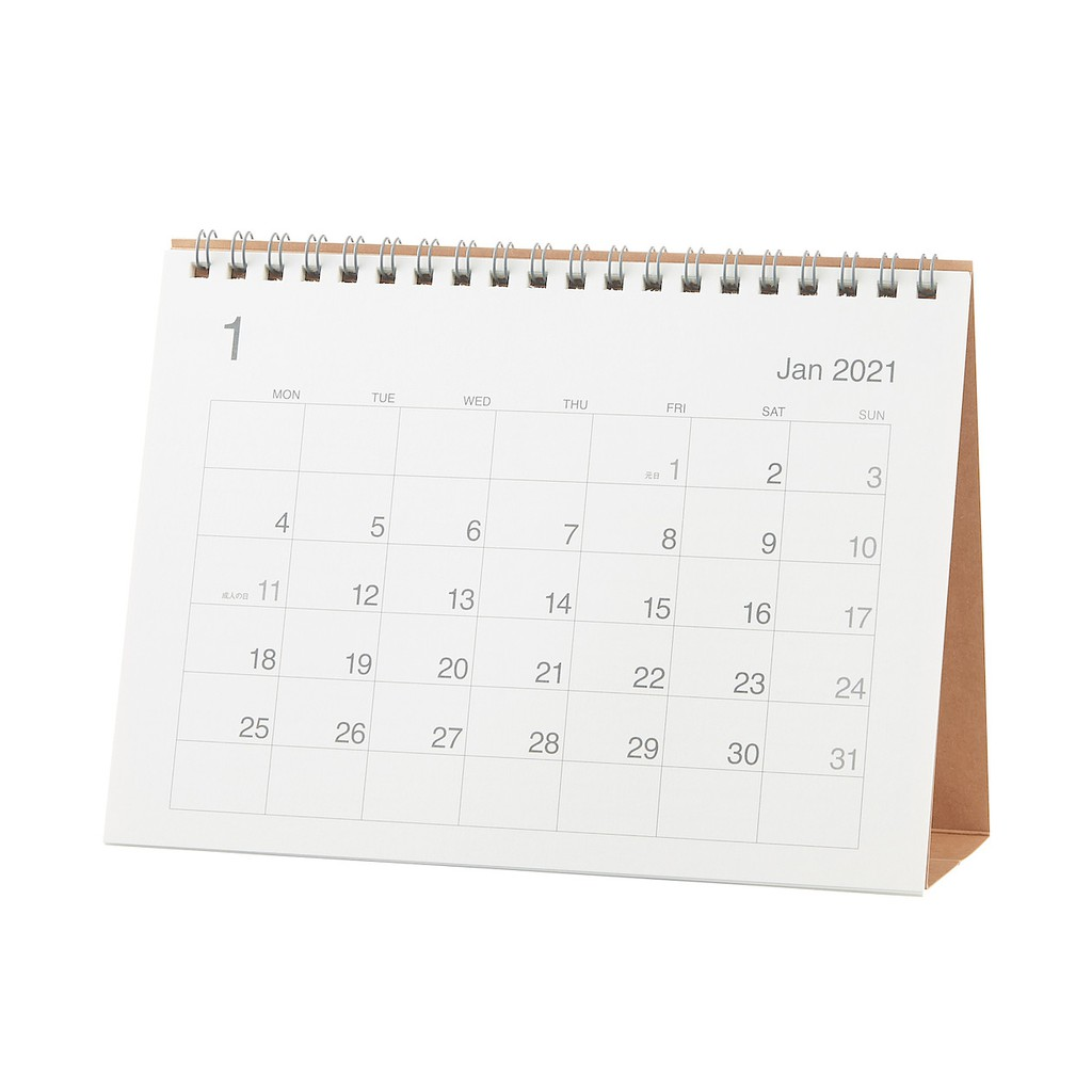Muji 2021 Calendar M Shopee Singapore
