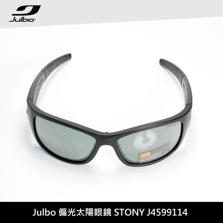 92c463232b0 Julbo Polarized Sunglasses stony j4599114   Urban Green