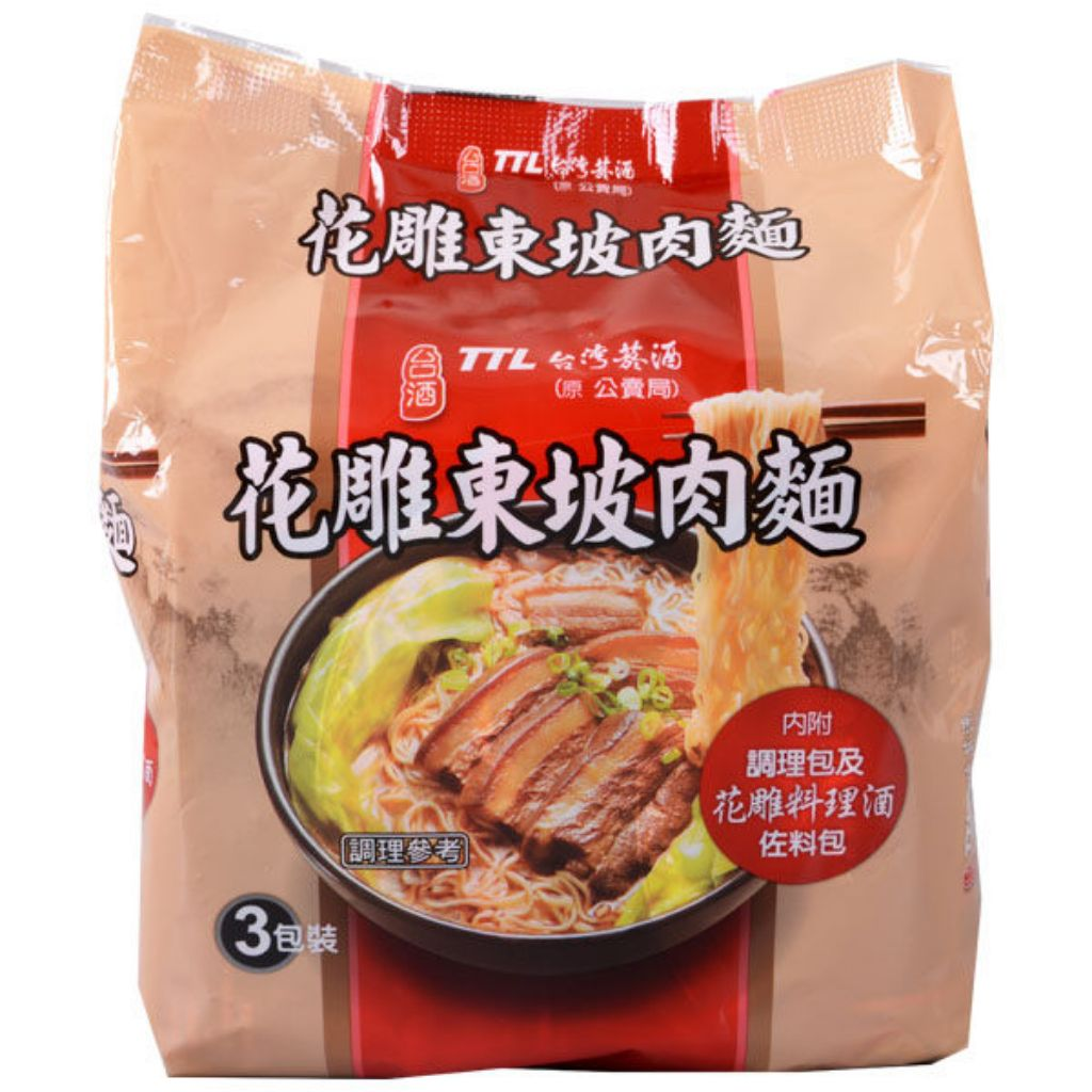 Ttl Hua Diao Pickled Vegetable Beef Noodle 200g Pronas Corned Chili Shopee Singapore