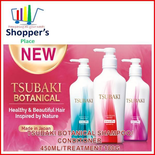 SHISEIDO TSUBAKI] NEW Botanical Shampoo/Conditioner 450ML