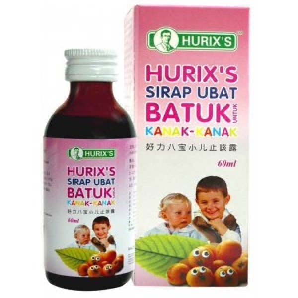 HURIX'S COUGH SYRUP FOR KIDS CHILDREN 60ML