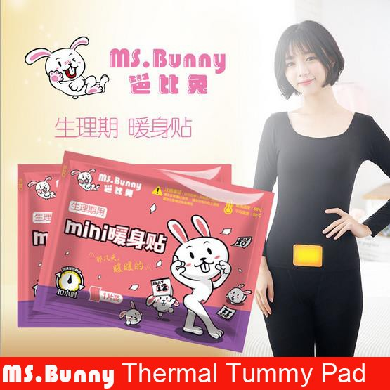 4c0315635ca3f8 Fast fat burning fiber cream body pepper slimming thin abdomen slimming  massage body cream