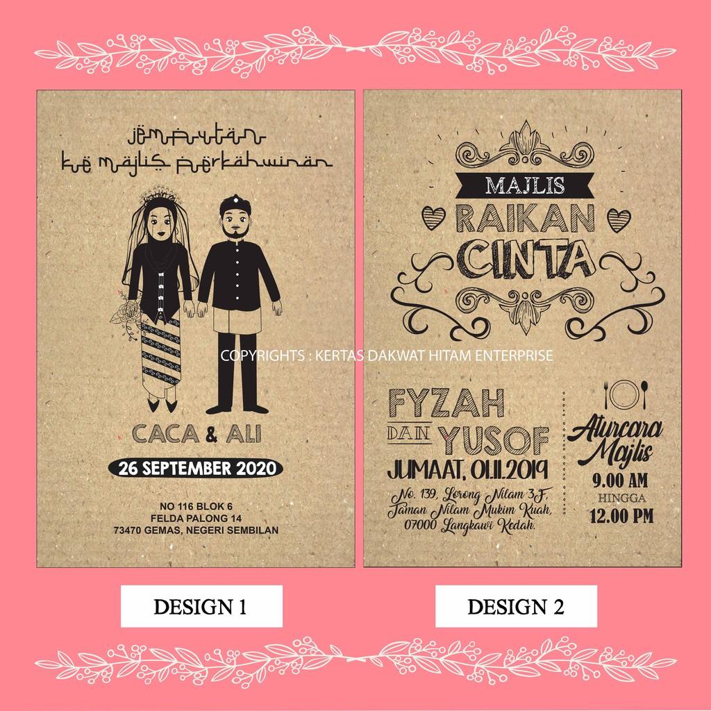 Cheap Bajet Kad Kahwin 100 Pcs Shopee Singapore