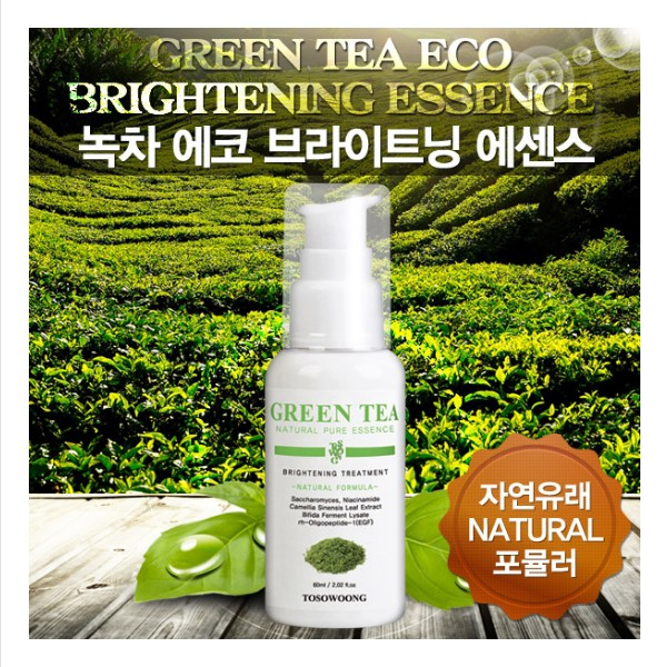 Tosowoong Green Tea Brightening Treatment Anti-Wrinkle Essence