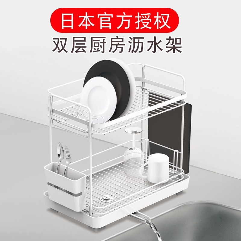 Asvel Japan Asvel Double Layer Kitchen Drain Rack | Shopee Singapore