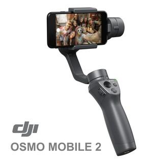 DJI Osmo Mobile 2 | Shopee Singapore