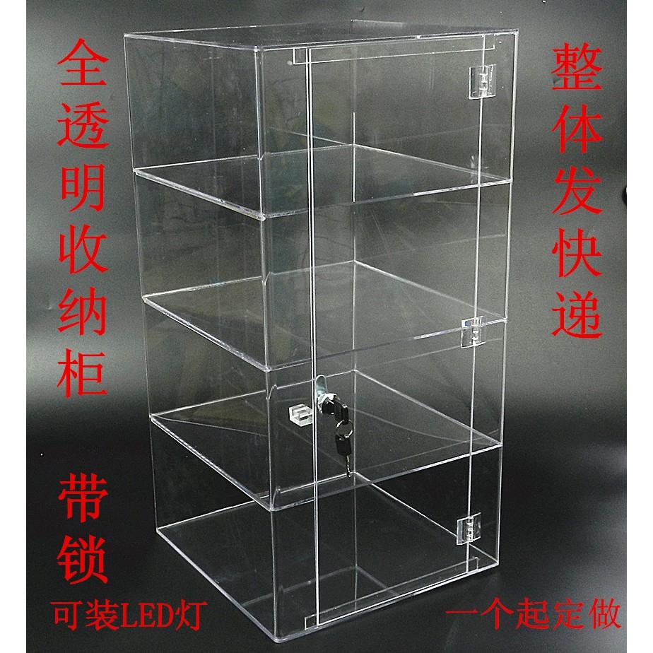 Acrylic Light Display Cabinet Full Transparent Model Toy Cosmetics