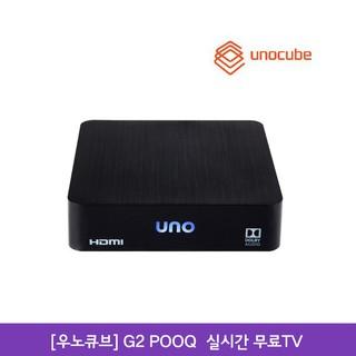 Unocube G2 Uno Plus TV OTT Setop box   Shopee Singapore