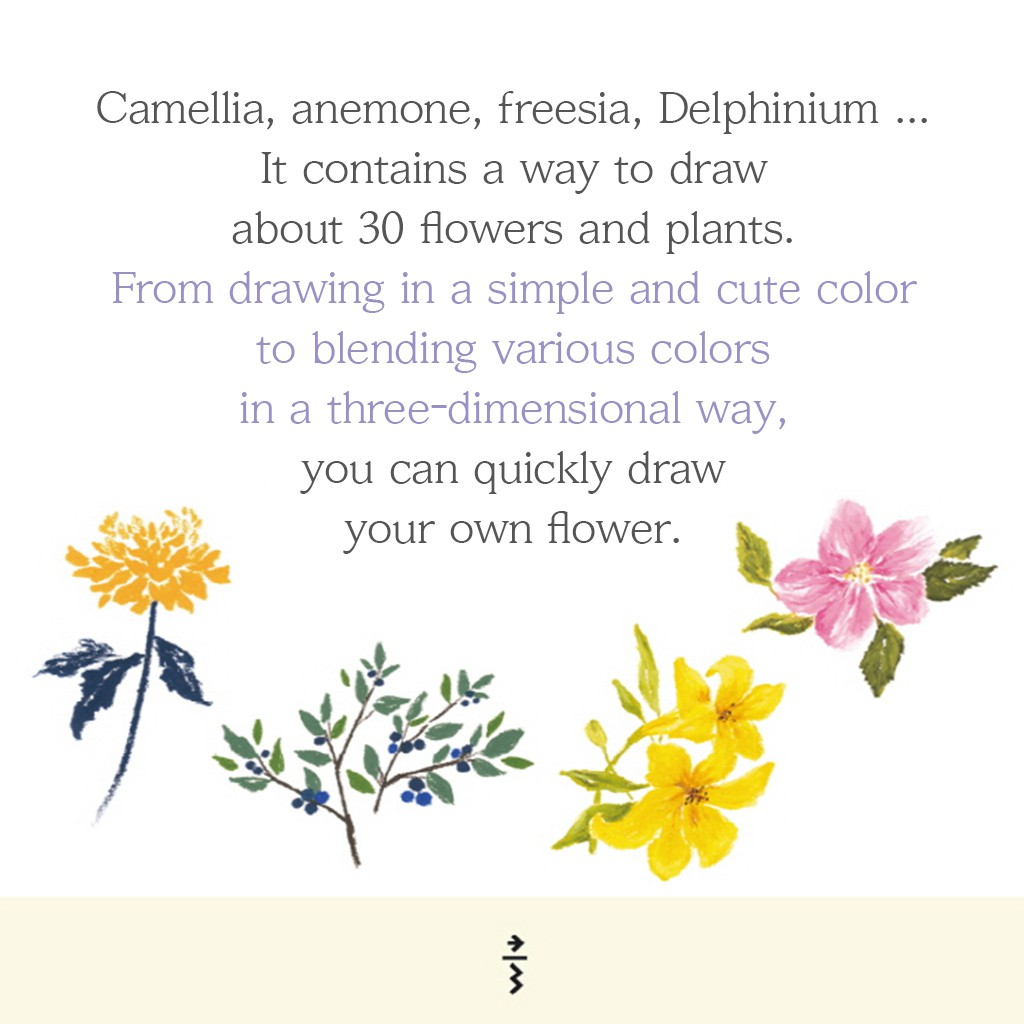 Korean Coloring Book First Time Oil Pastel Drawing A Flower With A Heart Shopee Singapore